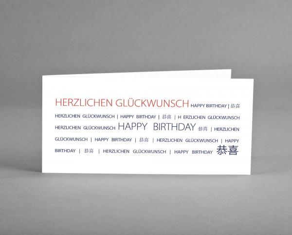 "FOR BUSINESS: 3-sprachige Glückwunschkarte ""Herzlichen Glückwunsch"" inkl. Kuvert"